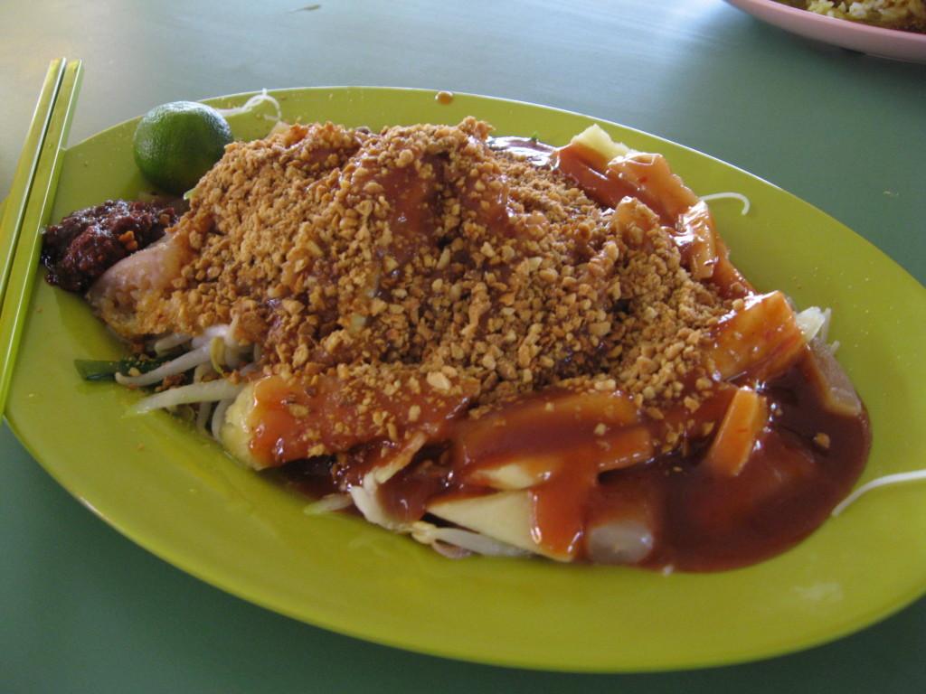 Wah Kee Cuttlefish Kang Kong