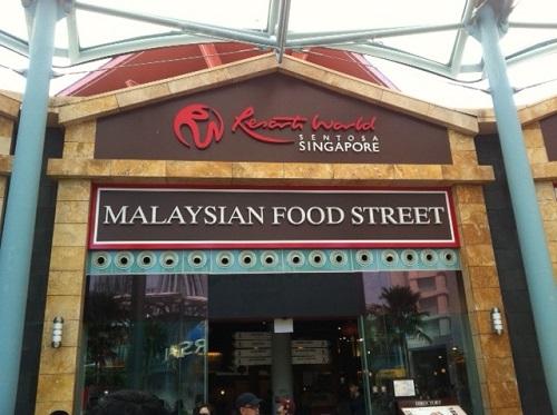 Malaysia Food Street Penang assam laksa 1