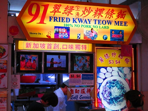 91 fried kway teow 4
