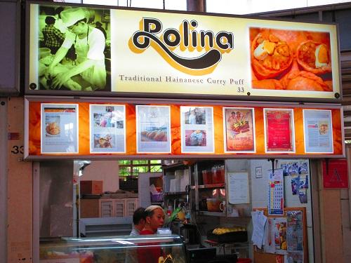 Rolina curry puff 1