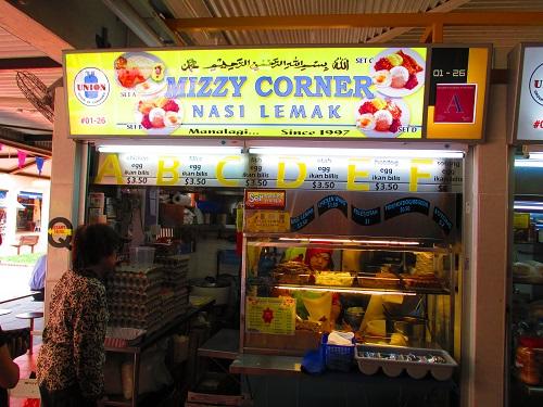 mizzy corner nasi lemak 1