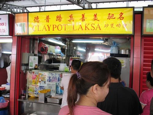 depot road claypot laksa 1
