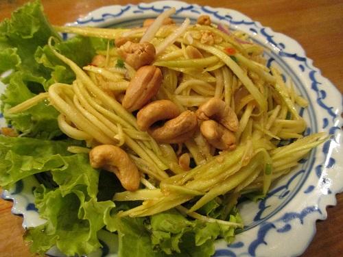 nankhon kitchen 2