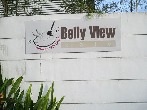 Belly View cafe