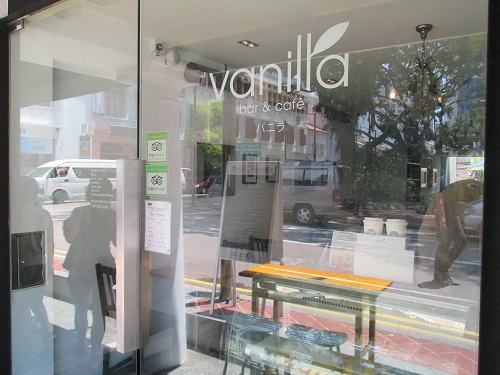 vanilla cafe 8