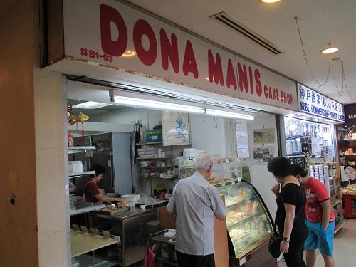 Katong Dona Manis cake shop 1