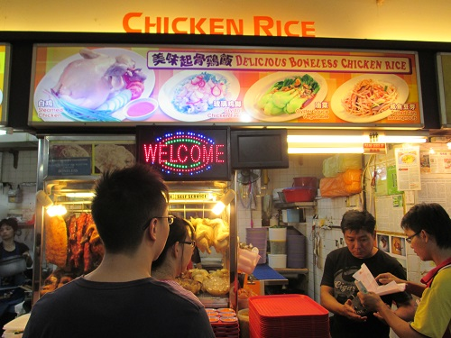 Katong delicious boneless chicken rice 7