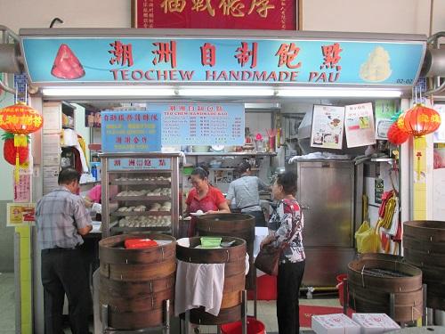Teochew Handmade Pau 3