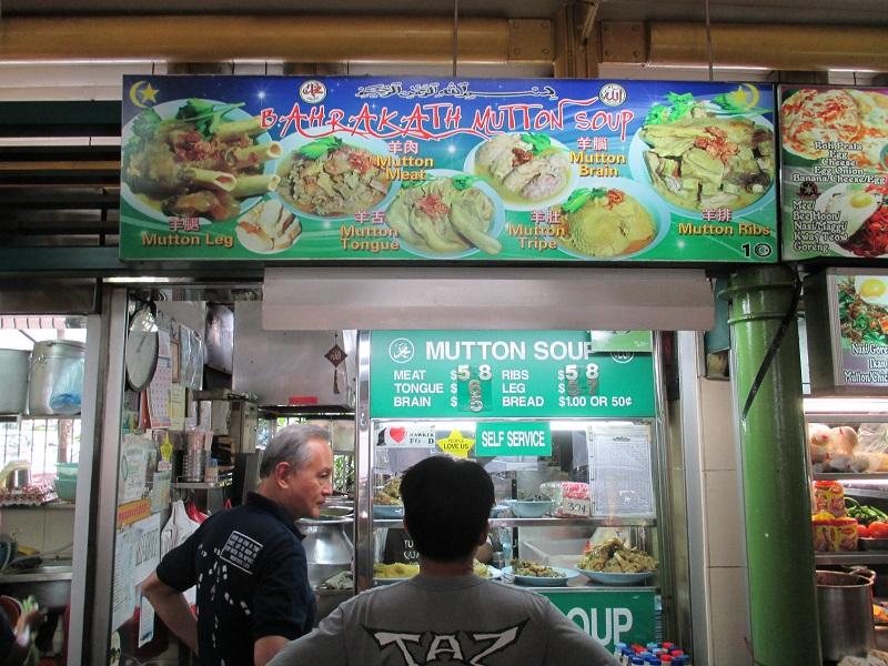 Bahrakath Mutton Soup 1
