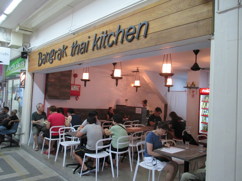 Bangrak Thai Kitchen 1