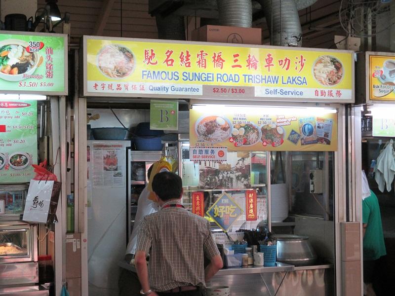 Famous sungei road trishaw laksa 1