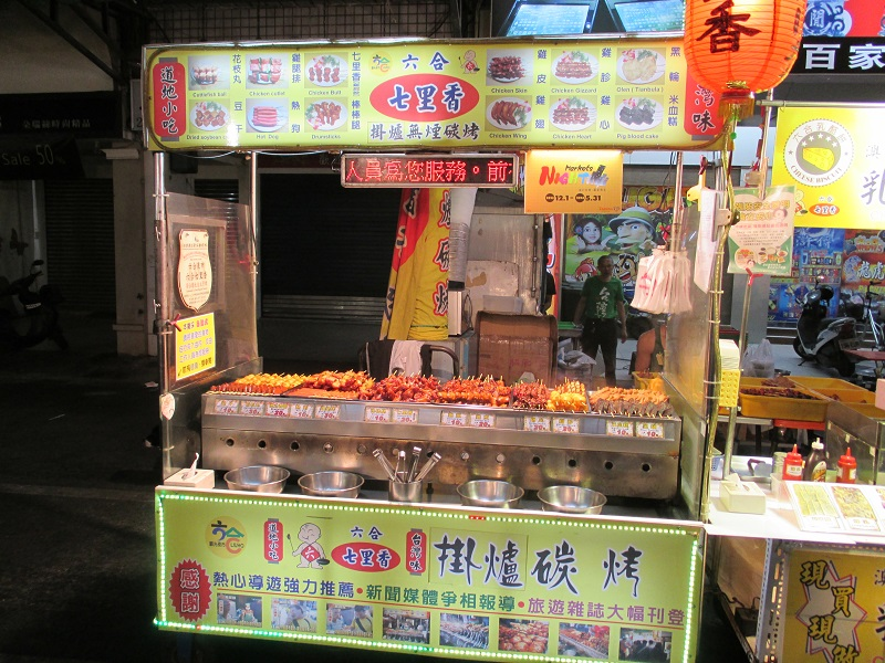 Guo siong night market 22