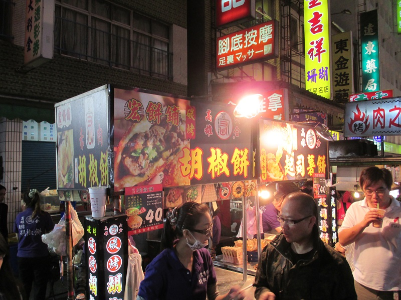 Guo siong night market 26