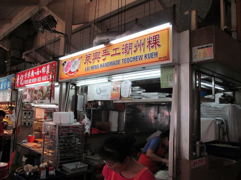 Lai Heng Handmade Teochew kueh 1