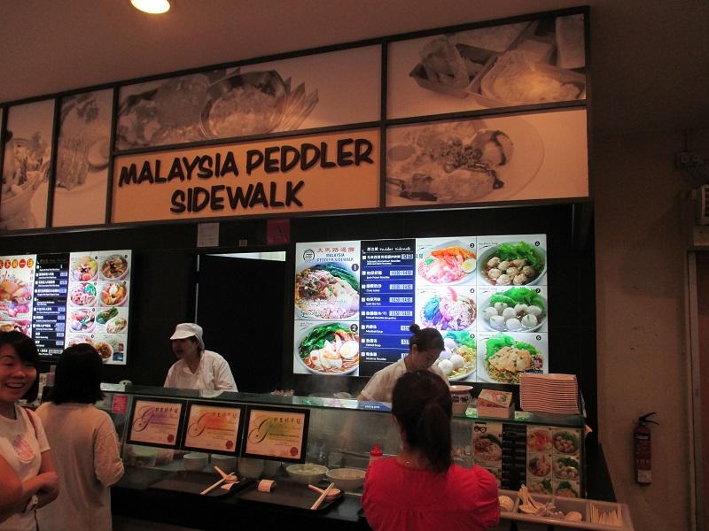 Malaysia peddler sidewalk 1