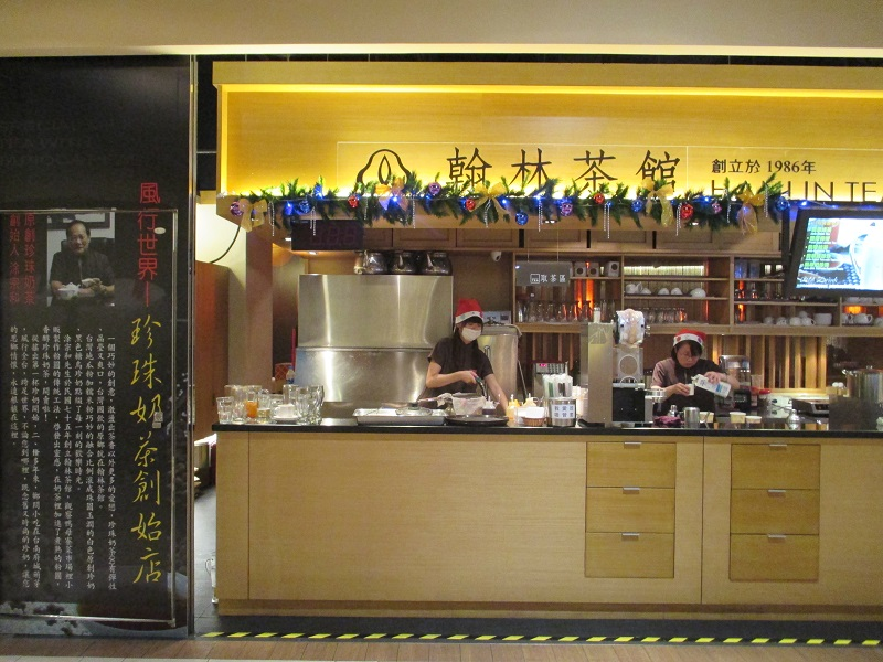 Taiwan - Han Lin  tea house 2