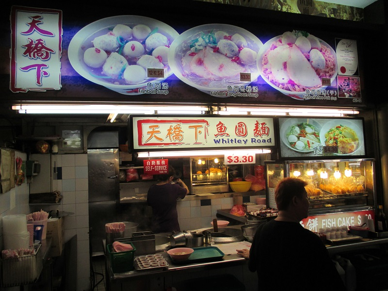 Whitley road fishball noodle 1