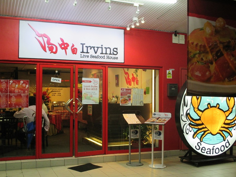 Irvin live seafood house 1