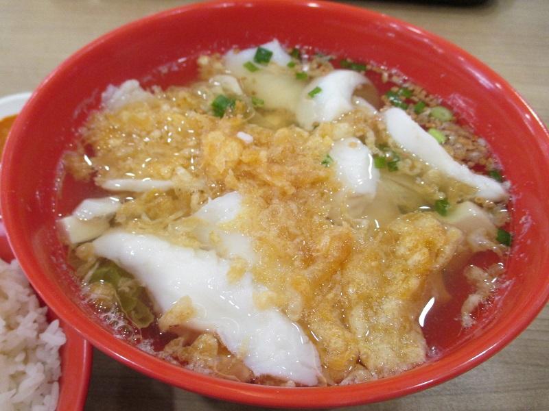 KangLi fish soup 5