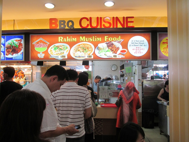 Rahim Muslim Food - mee rebus 1