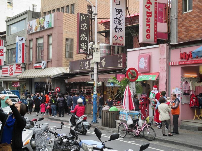 Taipei Day4 1