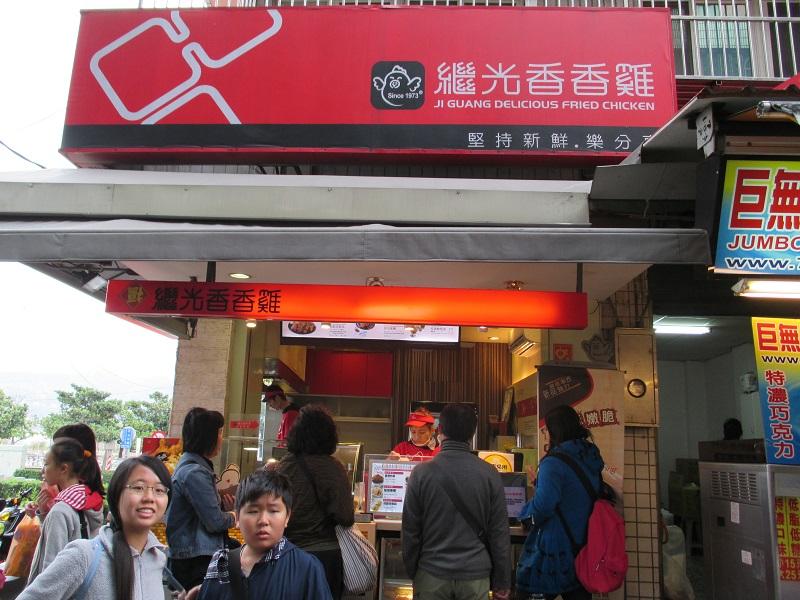 Taipei Day4 5