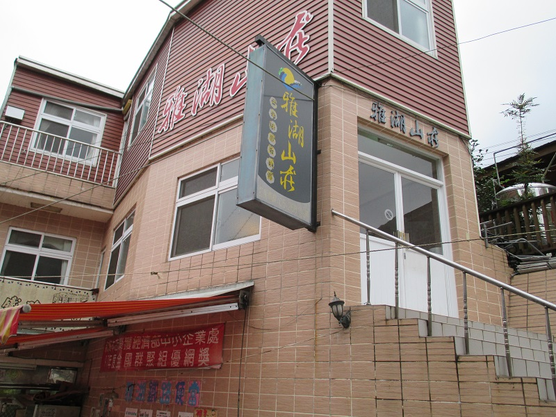 Taiwan Alisan 8