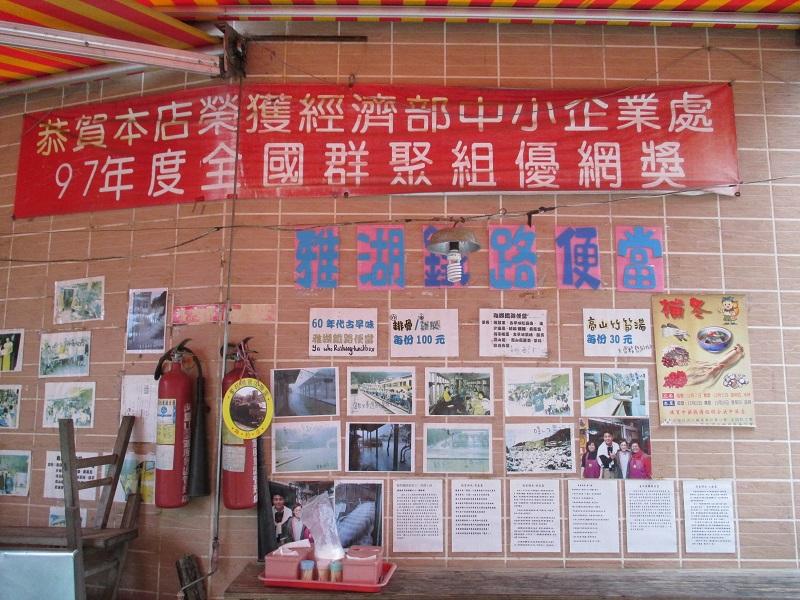 Taiwan Alisan 9