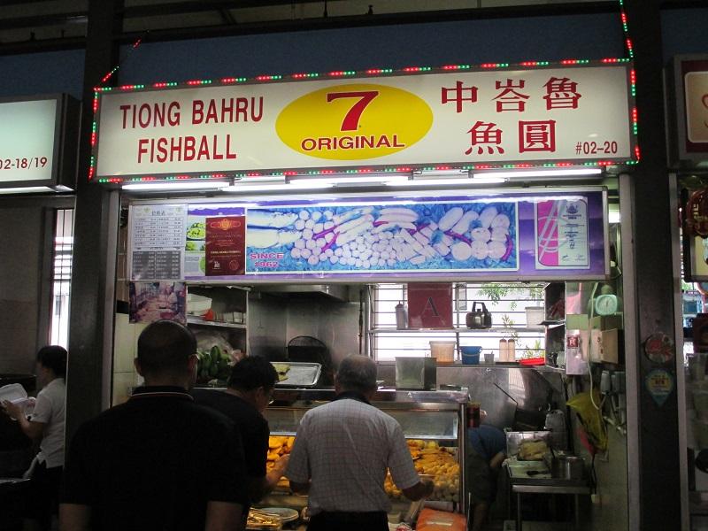 Tiong Bahru Fishball 1