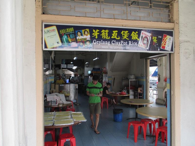 lorong 33 claypot rice 7