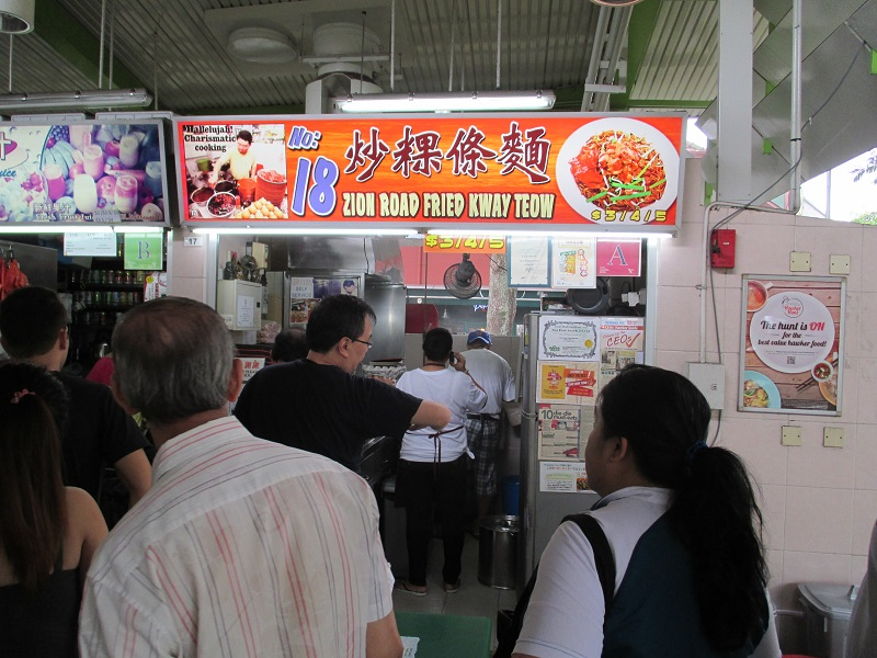 no 18 zion road fried kway teow 2