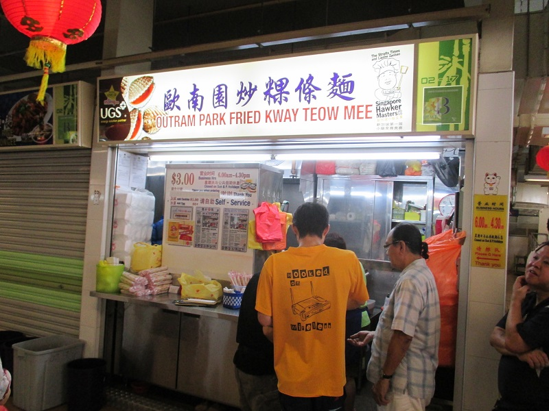 outram park fried kway teow 3