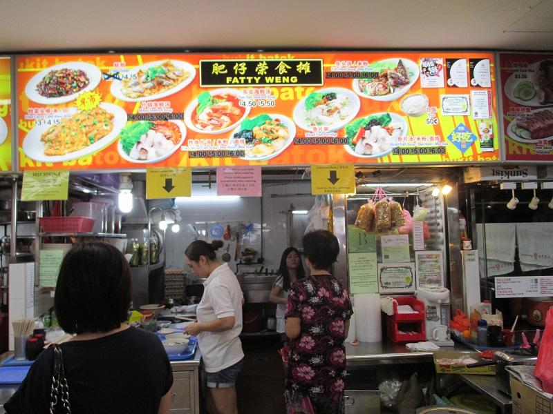 Fatty Weng fish soup 1