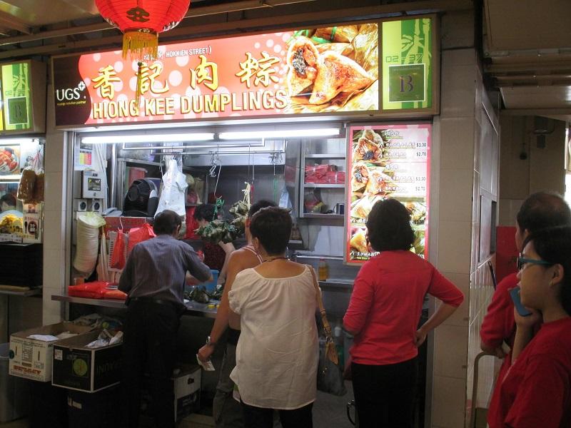 Hiong Kee dumplings 1