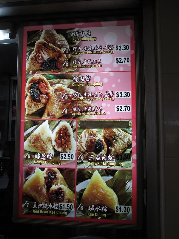 Hiong Kee dumplings 2