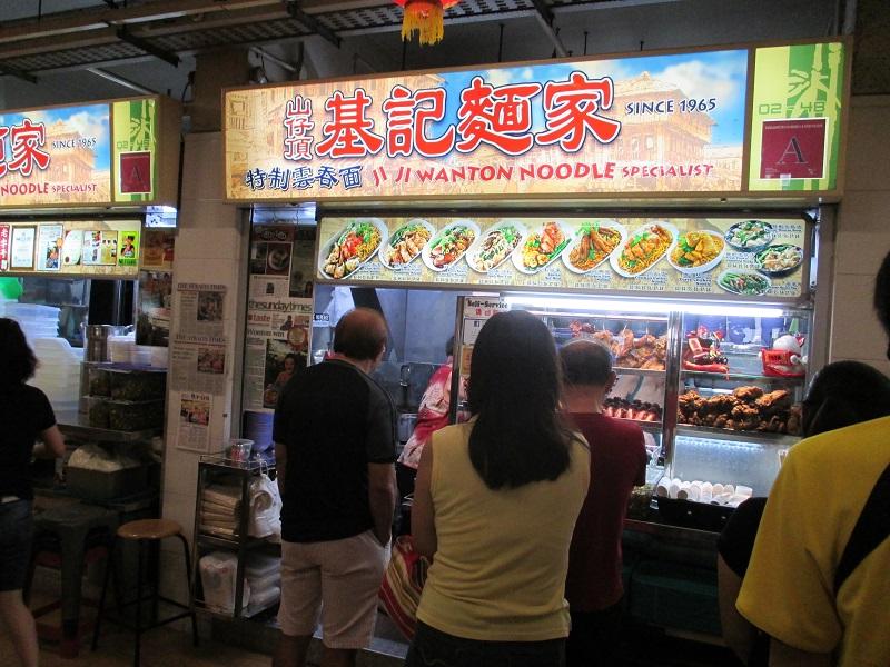 Ji Ji Wanton noodle specialist 3