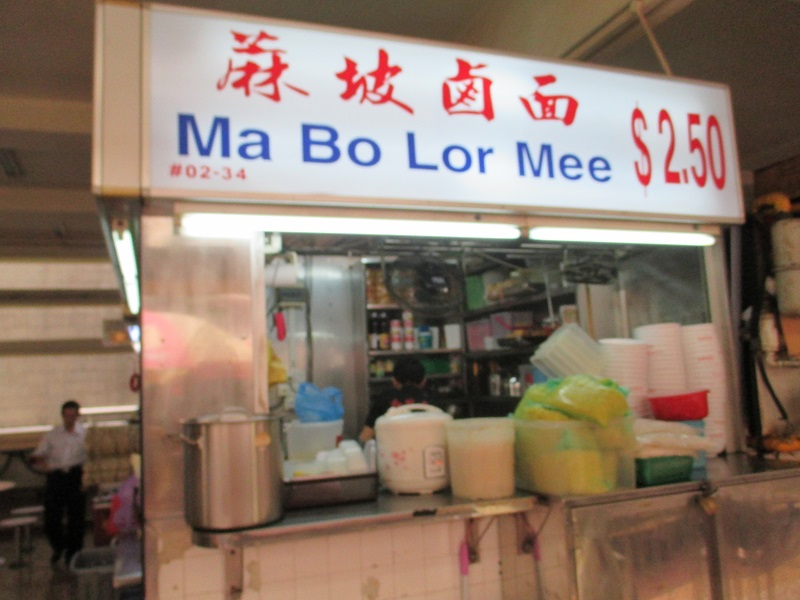 Ma Bo Lor Mee 1
