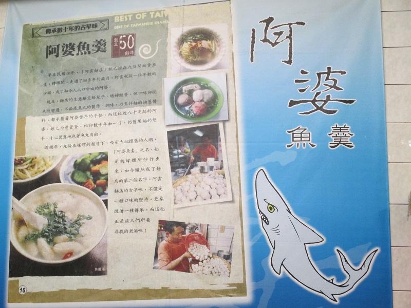 Taipei Day5 3