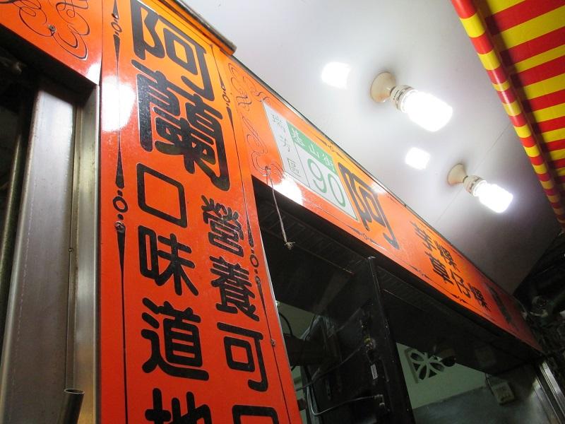 Taipei Day5 4