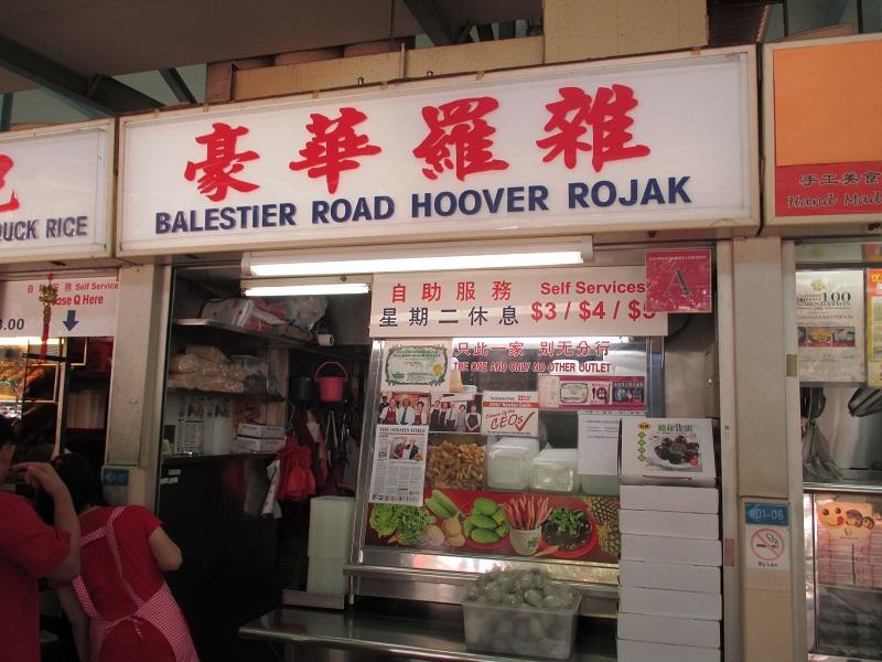 Balestier road hoover rojak 1
