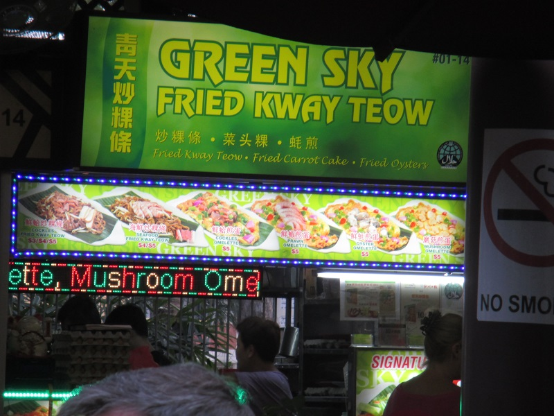 Green Sky Fried Kway Teow Fried oysters 1