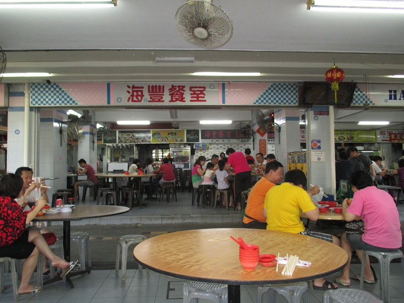 Hong Sheng Restaurant 1