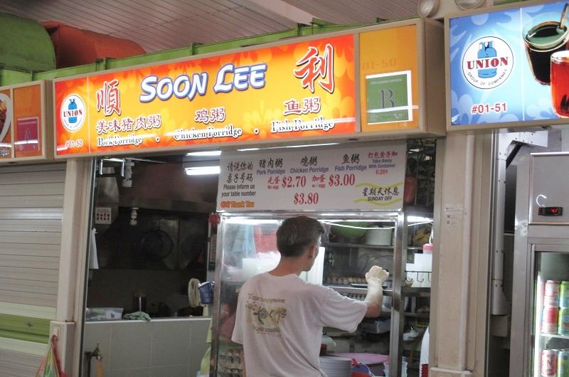 soon lee porridge 1