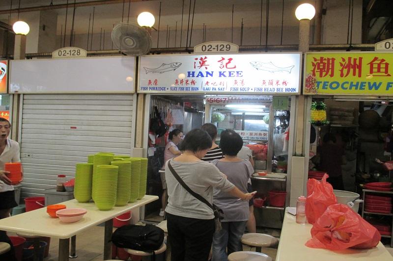 Han Kee fish soup 1