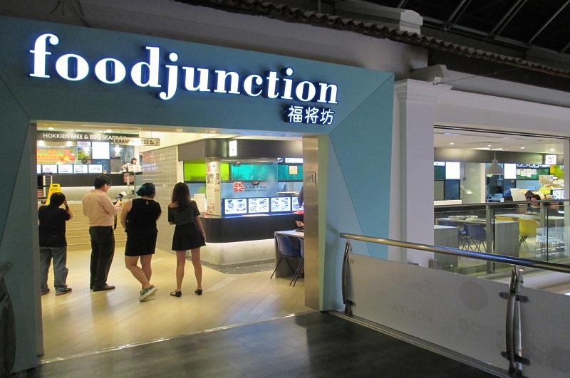 food junction 17