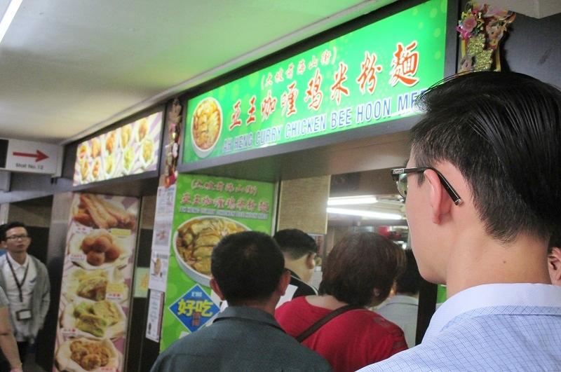 Bugis ah heng curry chicken bee hoon mee 1