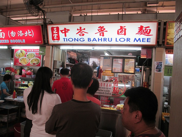 Tiong Bahru Lor Mee 1