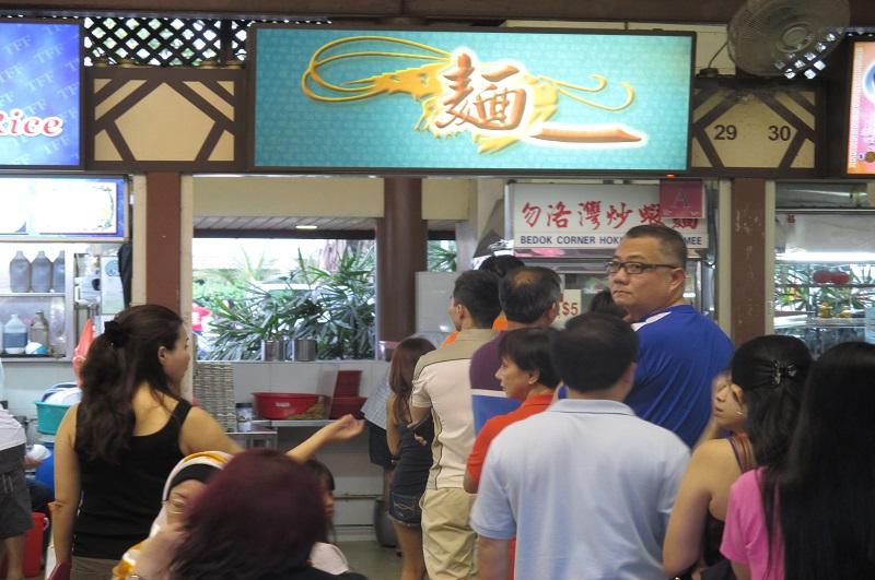 Bedok Corner Fried Hokkien Mee 3