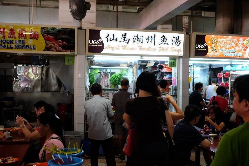 Angel Horse Teochew fish soup 1