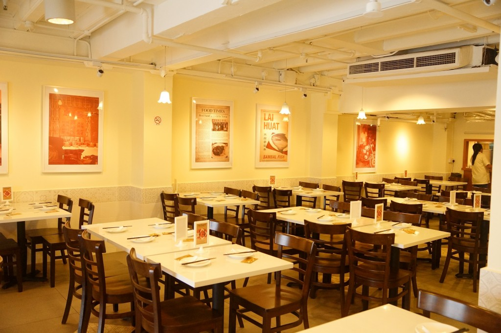 Lai Huat Signatures seafood 2
